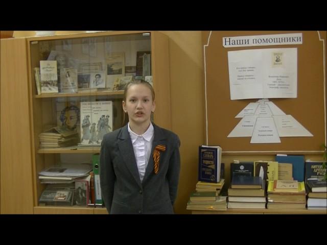 Изображение предпросмотра прочтения – АлександраКотяшева читает произведение «Ветераны» В.Снегирева