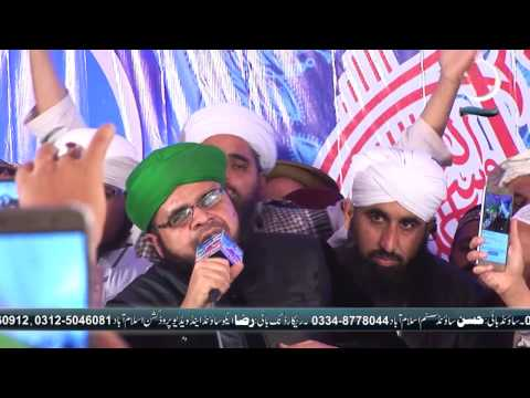 ya rasol allah by hafiz tasawar attari 18 nov 2016 bhara kau islamabad