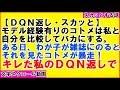 【Fortnite】クリボッチだったからスキン大量に買うわwwwEp.31【ゆっくり実況】 - YouTube