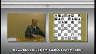 1/6 Шахматная школа Карпова (2001)