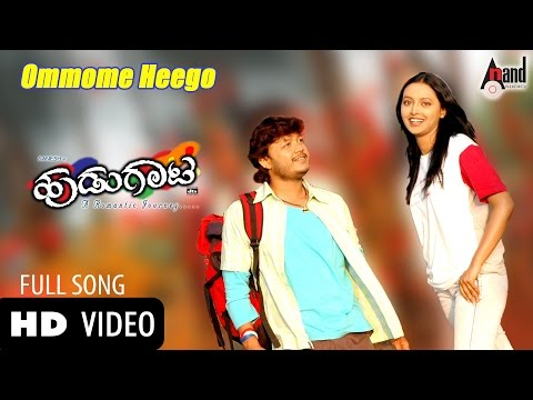 hudugaata-|-ommomme-heegu-|-golden-star-ganesh-|-rekha-|-jessie-gift-|-kannada-video-song