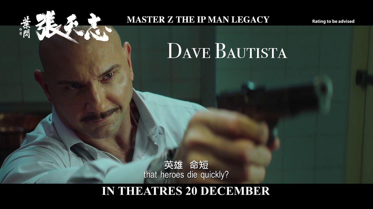 Master Z: The Ip Man Legacy Official Trailer