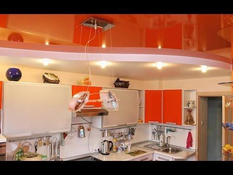 Глянцевые натяжные потолки на кухне, компания «Строй Сервис»