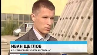 Продукция ТЖБИ-4 для сельского хозяйства(, 2016-11-21T07:58:47.000Z)