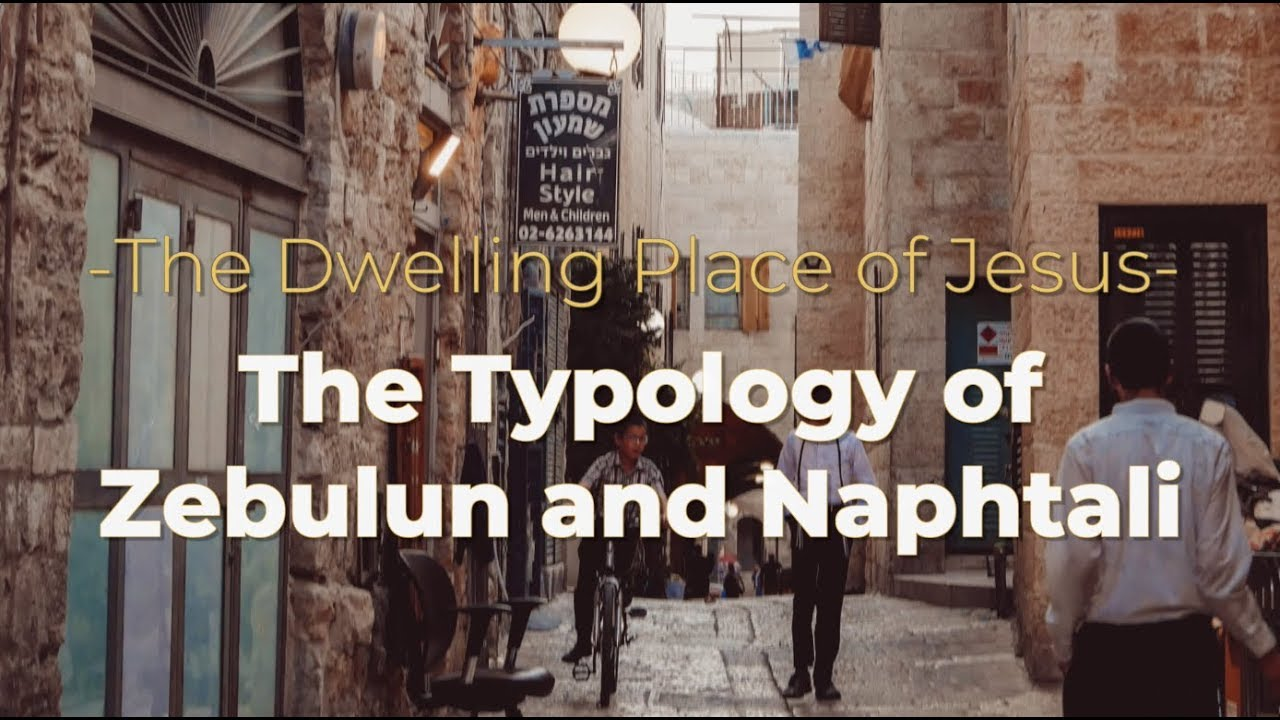 The Dwelling Place of Jesus - Typology of Zebulun and Naphtali - Jacob  Prasch