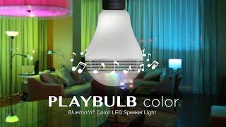 playbulb color bluetooth color led speaker light