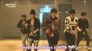 rus sub Yong Jun Hyung & BTOB Men In Black   Speak MonStar OST