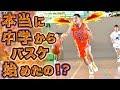 本当に中学からバスケ始めたの!!? 洗練されたプレー!!【 M.R.Sea Jr#40 武田 知也 (1…