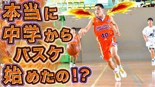本当に中学からバスケ始めたの!!? 洗練されたプレー!!【 M.R.Sea Jr#40 武田 知也 (167cm/名古屋市立天白中学3年)】中学バスケ/まぐろさんカップ