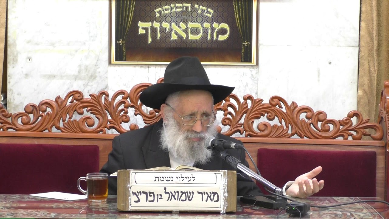 הרב אברהם יונה דיני ברכת מזונות