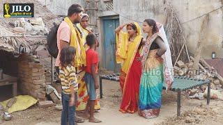 देखिए जब बूढ़ा ससुर दुसरी शादी कर के आता है तो उसके बहुवे क्या करती है - Kiran Singh  Jilo Bhojpuriya