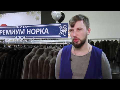 "УТРО на ""Дон 24:  норковая шубка"