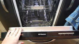 Посудомоечная машина Hansa ZIM 446 EH -  отзыв и обзор