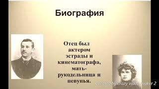 Урок литературы - Творчество  Николая Николаевича Носова