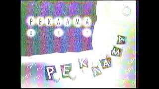 Реклама ОРТ(Первый Канал). Август-сентябрь 1995 г.