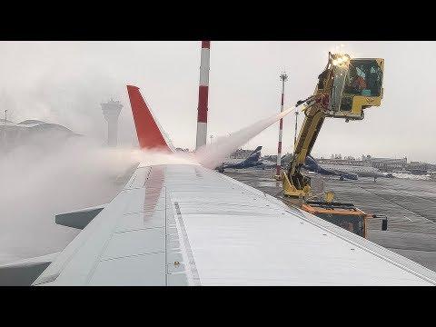 Рейс с женщиной-командиром в Сургут | Аэрофлот