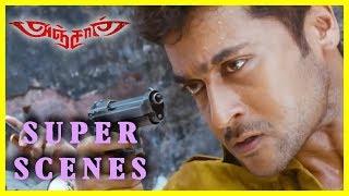 Anjaan - Tamil Movie - Climax | Suriya | Samantha | Yuvan | N.Lingusamy