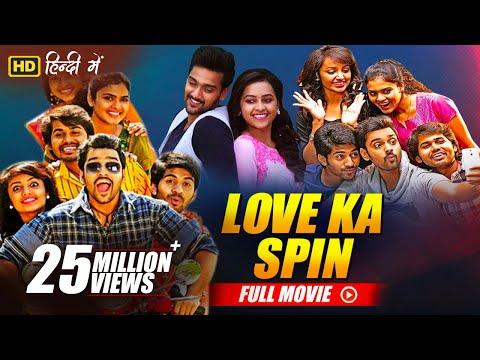 Love Ka Spin (Kerintha) New Hindi Dubbed Full Movie | Sumanth, Ashwin Viswant | 4K