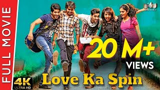 Love Ka Spin (Kerintha) New Hindi Dubbed Full Movie | Sumanth, Ashwin Viswant | 4K