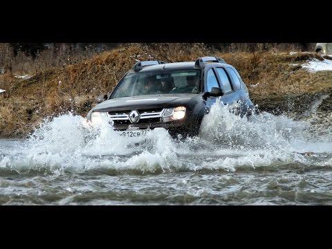 Три экзамена: насилуем Renault Duster Dakar водой, камнями и грязью