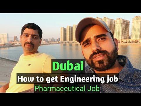 Pharmaceutical🔥 Engineer Job In Dubai 🔥 Salary And Accommodation Free Job.#pharma #Dubai