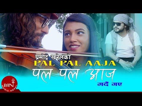 Pal Pal Aaja  Pramod Kharel Ft Devraj Acharya & Alisha Karki  New Nepali Adhunik Song 20182075