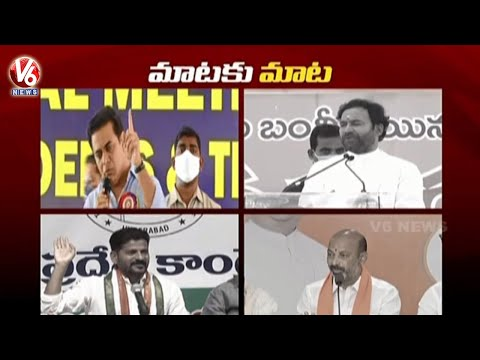 BJP,Congress Leaders Fires On KTR Over Support To Vizag Steel Plant Movement | V6 News