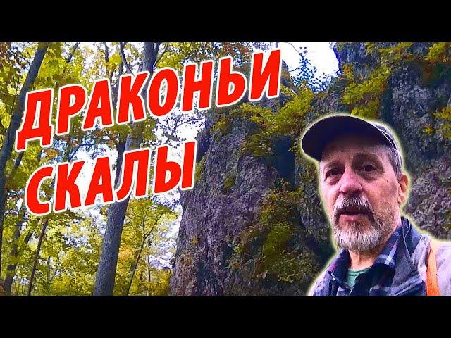 ПВД Золотая гора - Драконьи скалы - Белая глина   Горячий Ключ