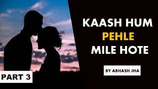 PART 3 | Kaash Hum Pehle Mile Hote | Audio Storytelling Series in Hindi | Abhash Jha | Rhyme Attacks