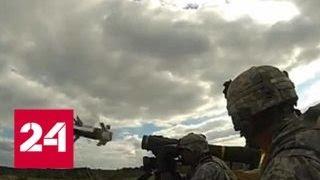 """Администрация Трампа одобрила поставки """"летального оружия"""" на Украину - Россия 24"""