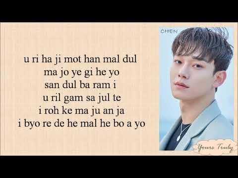 CHEN (첸) – Beautiful Goodbye (사월이 지나면 우리
