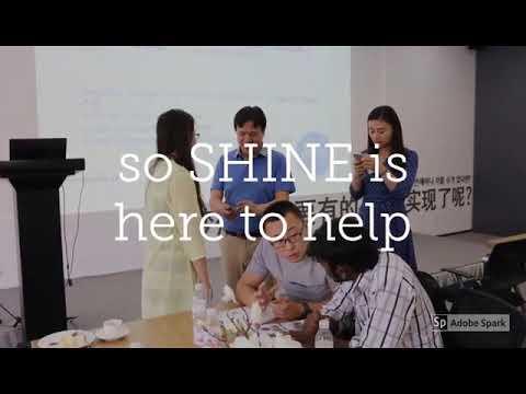 Who are SHINE Qingdao?