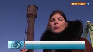 Станцию очистки воды в Кривцово построят к лету