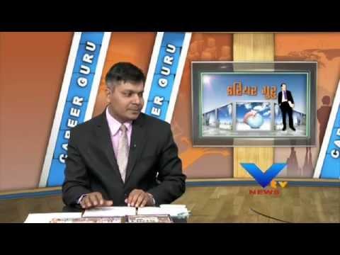 PRAFFUL GADHAVI VTV GUJARATI (DYSO AND NAYAB MAMLATDAR 2015) CAREER GURU M 9974970212