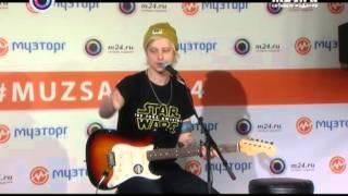 Николай Стравинский на МузСалоне24