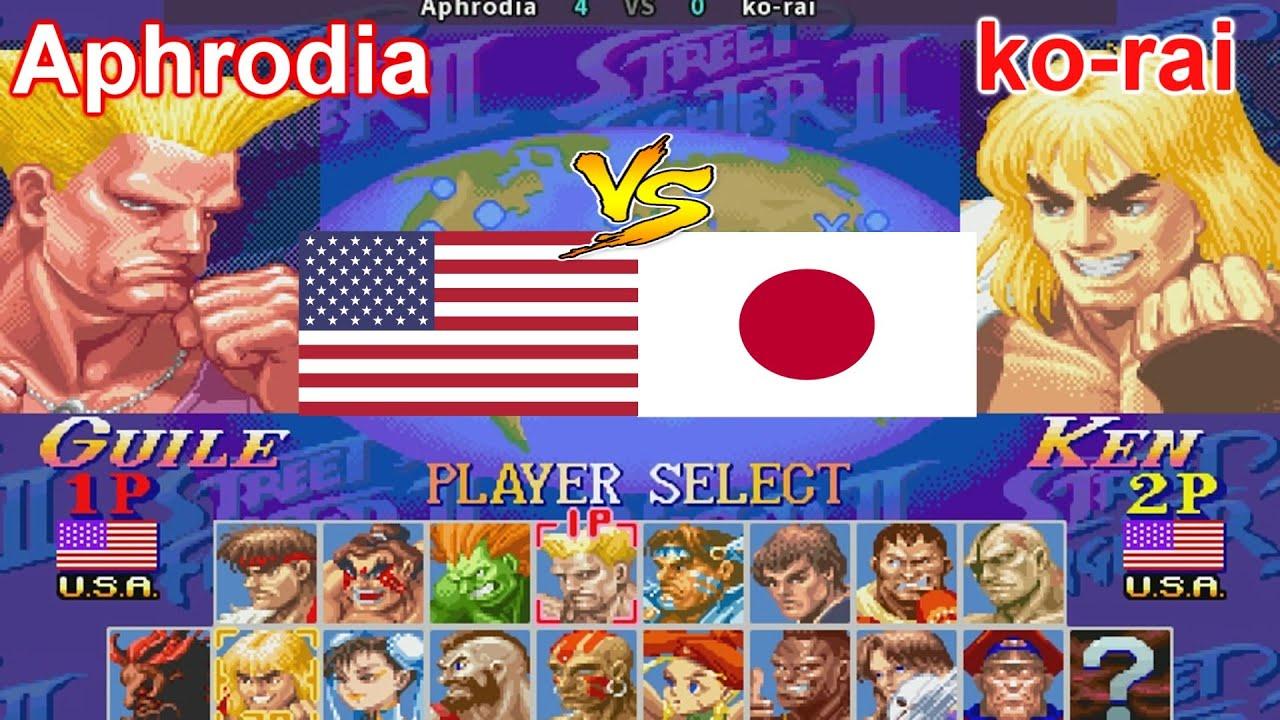 Super Street Fighter II Turbo - New Legacy [Hack] - Aphrodia vs ko-rai
