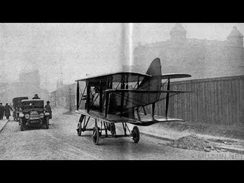Гости из прошлого. Летающие автомобили.