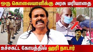Hari Nadar | Sathankulam Pauldurai | Bennix Jeyaraj news update