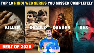 Top 10 Best Hindi Web Series 2020 You Completely Missed