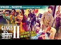 Gangs of Wasseypur 2 Hindi Full Movie HD    Nawazuddin Siddiqui    Hindi Movies