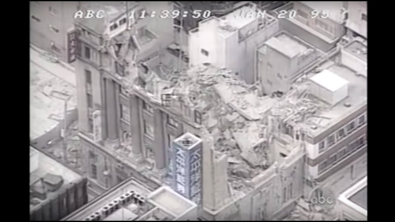 Kobe Earthquake of 1995: The Aftermath - ABC News Nightline - 1/20/95