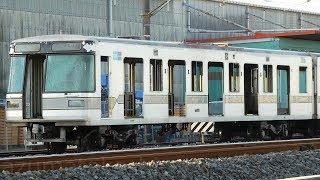 【渡瀬北解体状況確認】東武 20000系、20070系、東京メトロ03系 解体状況
