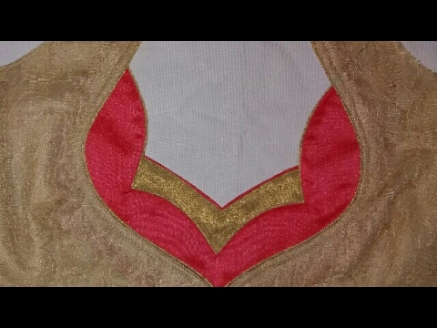 Blouse Back Neck Pattern Design Cutting And Stitching ( DIY)