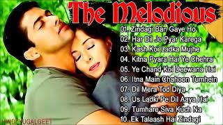The Melodious 💔💖💘 सदाबहार हिन्दी गाने | Old Hindi Songs | filmi gaane | #HindiYugalgeet