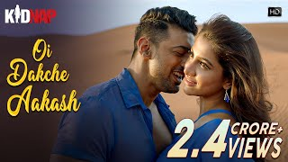 Oi Dakche Aakash | Kidnap | Dev | Rukmini Maitra | Pawandeep | Jeet Gannguli | Raja Chanda mp3 song download