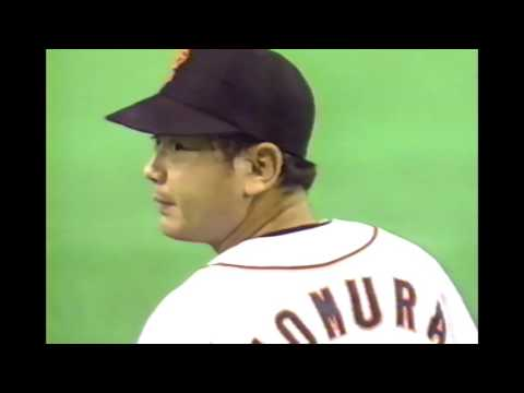 1998 野村貴仁 現役時代 巨人 vs 横浜 最後は2アウト満塁からのボークで交代