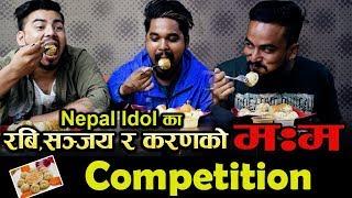 नेपाल आइडल का रबि ,सन्जय र करन को  mo:mo Challenge || Mero Show || / Karan / Ravi/ SanJay  / Trisha