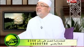 فيديو.. خالد الجندي يكشف حكم الشرع في ارتداء الشباب للحظاظة والسلسلة