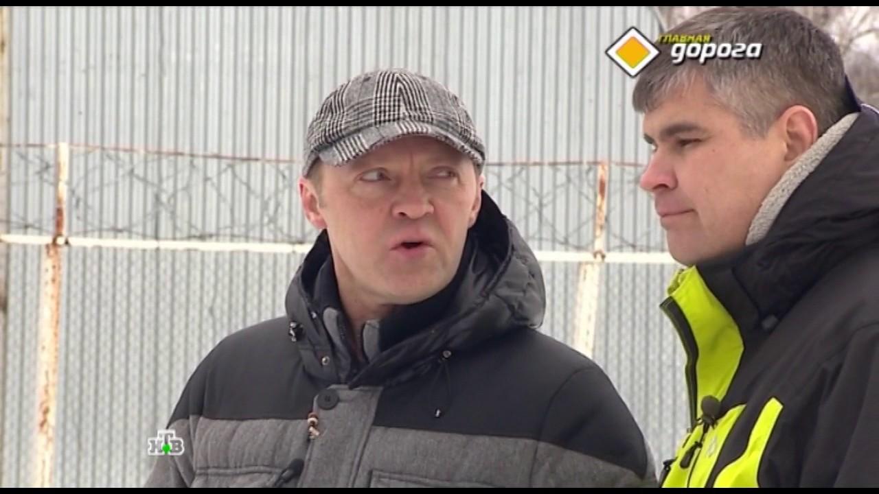 """RAVON Nexia R3 в передаче """"Главная дорога"""" на НТВ"""