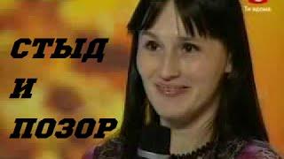 ДЕВУШКА ОПОЗОРИЛАСЬ//X ФАКТОР